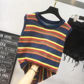 背心女 彩虹冰絲無袖背心夏上衣女學生韓版撞色條紋寬鬆百搭復古針織T恤 卡菲婭