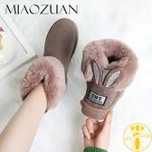 雪地靴女棉靴女平底保暖棉靴兔耳朵短靴【雲木雜貨】