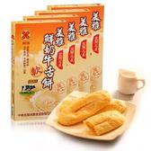 【美雅宜蘭餅】鮮奶軟式牛舌餅禮盒 超值4盒