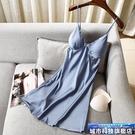 胸墊睡裙 吊帶性感睡衣女夏季薄小胸聚攏睡裙冰絲綢帶胸墊睡裙睡衣 城市科技
