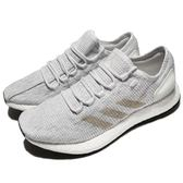 adidas 慢跑鞋 PureBOOST 白 灰 編織鞋面 吸震中底 男鞋 女鞋 運動鞋【PUMP306】 BB6277