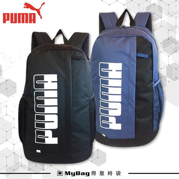 PUMA 後背包 Puma Plus 運動包 休閒背包 大容量 大學包 LOGO 075749 得意時袋