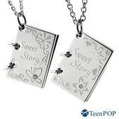 情侶對鍊 ATeenPOP 送刻字 珠寶白鋼項鍊 情書 愛的故事II*單個價格*情人節禮
