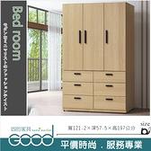 《固的家具GOOD》024-001-AG 威特原橡木4×7尺衣櫥/衣櫃【雙北市含搬運組裝】