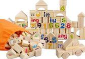 兒童益智積木玩具拼裝原木色無滾漆天然環保小巨蛋之家