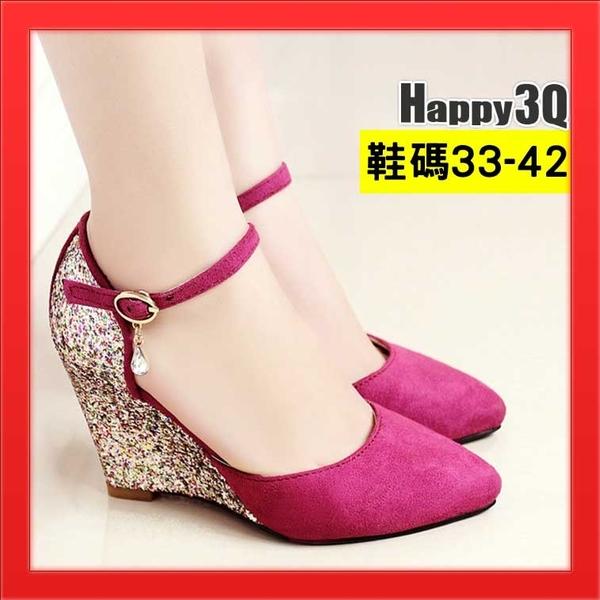 尖頭鞋小尺碼大尺碼41女鞋亮片繫帶水滴點綴楔型鞋高跟鞋涼鞋-紫/黑/桃33-42【AAA2722】預購