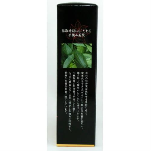 小林製藥 濃 杜仲茶 茶包 沖泡飲品 1盒30袋入【JE精品美妝】