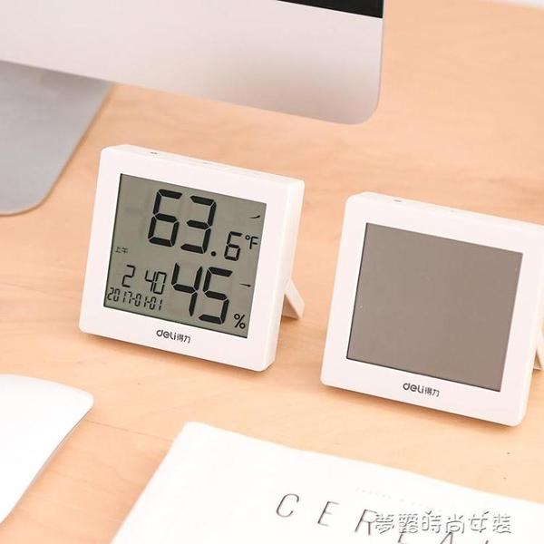 學生效率時間管理器定時器工作學習管理計時器電子鬧鐘提醒器【全館免運】