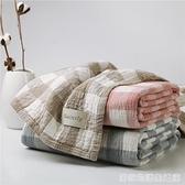 日本進口毛巾被純棉單人雙人紗布毛巾毯毛毯空調毯夏涼被床單四季