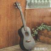 尤克里里 安德魯尤克里里23初學者21寸烏克麗麗26入門黑色學生男女小吉他YTL 皇者榮耀3C