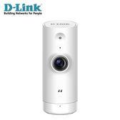 【D-Link 友訊】DCS-8000LH HD無線網路攝影機 【加碼送木夾留言小黑板】