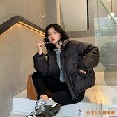羽絨服女短款冬季韓版寬鬆短外套【公主日記】