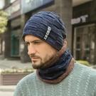 男士冬季加絨毛線帽