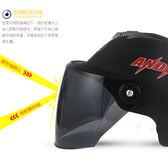 頭盔女夏天電動車頭盔女防曬半盔摩托車