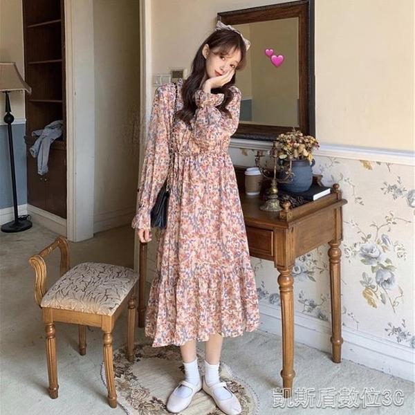秋季秋裝年新款女大碼胖mm碎花減齡顯瘦長袖洋裝子兩件套裝秋季 凱斯盾