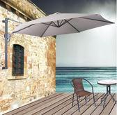 戶外牆壁傘庭院傘牆壁傘遮陽傘太陽壁傘 igo 全館免運