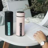 【春季上新】韓版簡約水杯子瓶情侶一對成人男士女學生保溫杯創意文藝清新茶杯