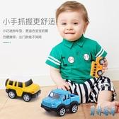 8只隻裝兒童玩具車套裝寶寶巴士小小車各類車模型合金回力小汽車男孩3歲2LXY6612LXY【男神港灣】