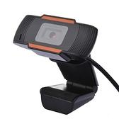 [哈GAME族]免運費 可刷卡 環保包裝 視優達 720P 視訊鏡頭 網路攝影機
