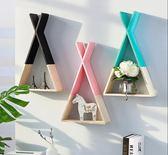 創意墻面墻上置物架免打孔臥室隔板墻壁掛件裝飾品ins房間小飾品 igo卡洛琳