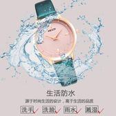手錶 休閒大氣皮帶簡約腕錶 巴黎春天