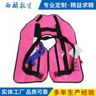 救生衣 全自動氣脹式充氣高品質便攜式船用垂釣遇水自啟【父親節禮物】