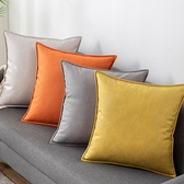 科技布抱枕北歐輕奢客廳沙發靠枕套現代簡約靠墊腰枕素色橙色大 伊蘿 LX