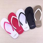 夏季新款女時尚防滑平底簡約韓版夾腳拖鞋