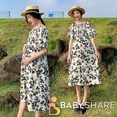 BabyShare時尚孕婦裝【CA6031】台灣現貨 碎花落肩雪紡洋裝 短袖 洋裝 連身裙 孕婦裝