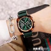 手錶女ins風簡約氣質網紅同款學生防水年新款韓版時尚女士潮 米希美衣