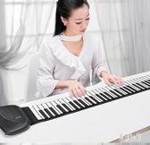 手卷電子鋼琴手 加厚專業37鍵成人兒童家用便攜式智能電子琴 aj1477『易購3C館』
