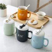 可愛創意 陶瓷杯子茶水分離泡茶杯 過濾帶蓋帶勺馬克杯牛奶咖啡杯 糖果時尚