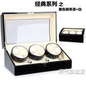 超大機械錶上鏈盒進口搖錶器自動手錶上鏈盒晃錶器旋轉錶盒6 7XW