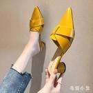 包頭半拖鞋女2020夏季新款時尚尖頭大碼懶人鞋粗跟外穿潮OL涼拖 LR26319『毛菇小象』