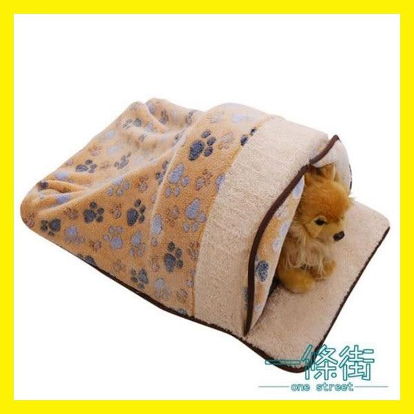 狗窩可拆洗秋春新款泰迪比熊貴賓寵物窩小型犬狗床墊子貓窩狗用品