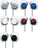 [富廉網] Panasonic RP-HZ47 超薄型耳掛式耳機