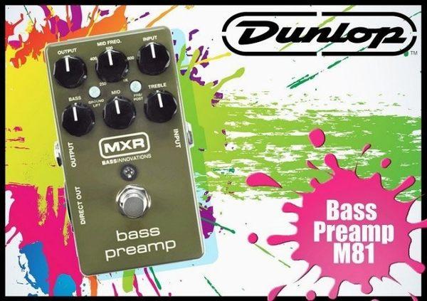 【小麥老師 樂器館】Dunlop MXR M-81 Bass Preamp M81 貝斯 前級 單顆 效果器
