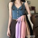 2021新款網紅設計感紐扣針織小吊帶背心女夏外穿短款打底無袖上衣 小宅妮