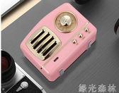籃芽音箱 藍芽音箱少女心復古小音響迷你無線插卡創意 綠光森林