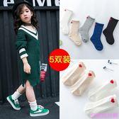 女童堆堆襪韓國春秋冬純棉花邊款中長筒男童襪公主襪兒童堆堆襪子