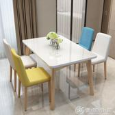 北歐實木餐桌椅組合現代簡約小戶型家用鋼化玻璃餐桌長方形飯桌子  YJT創時代3C館