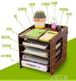 爆款辦公室桌面木質收納盒架資料文件收納盒桌面文件收納盒置物架  米娜小鋪
