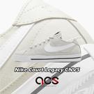 Nike 休閒鞋 Wmns Court Legacy CNVS 白 綠 女鞋 帆布鞋 運動鞋 【ACS】 CZ0294-002