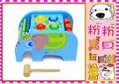 *粉粉寶貝玩具*木製益智教具~大象木製串...