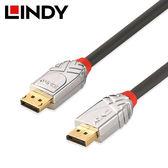 LINDY 林帝 CROMO 鉻系列 DisplayPort 1.4版 公 to 公 傳輸線 2M(36302)