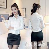 情趣內衣秘書制服 激情套裝教師OL包臀襯衫短裙夜火夜店裝兩件套 BT4991『寶貝兒童裝』