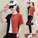 運動套裝女夏季新款女裝時尚跑步兩件套韓版休閒套裝 FR6858【每日三C】