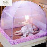 蚊帳蒙古包 1.8m床1.5雙人家用加密加厚三開門1.2米床單人學生宿舍   走心小賣場YYP