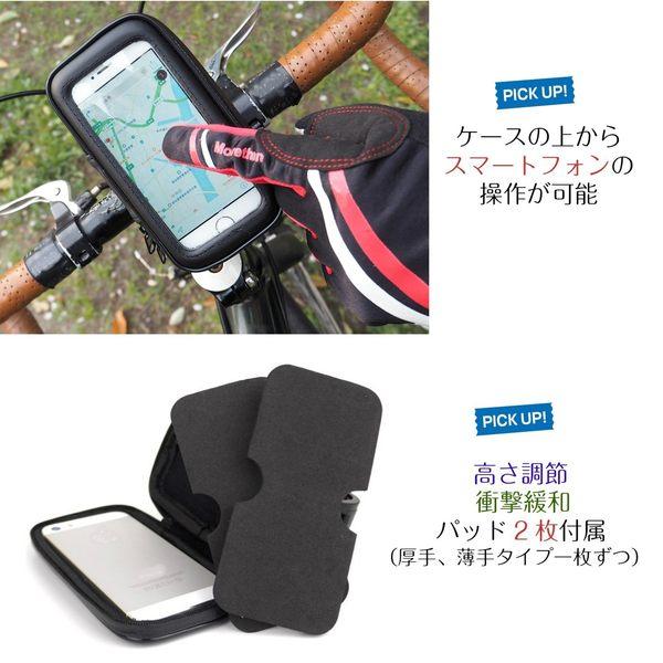 iphone6 plus htc 10 s9 one x9 a9 sony z5p z5 iphone 6 se oppo r9 yamaha cuxi gtr-aero重機車架摩托車改裝手機座支架