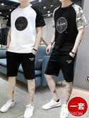 運動服男士套裝夏季短袖t恤2019新款潮流韓版帥氣休閒兩件套夏裝-Ifashion
